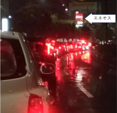 渋滞の写真
